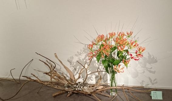 花とこころのサロン Blooming Heart